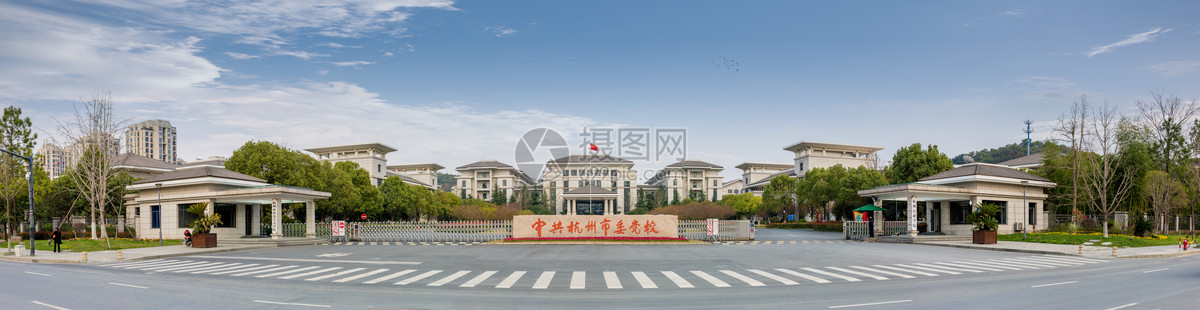 杭州市委党校全景图片