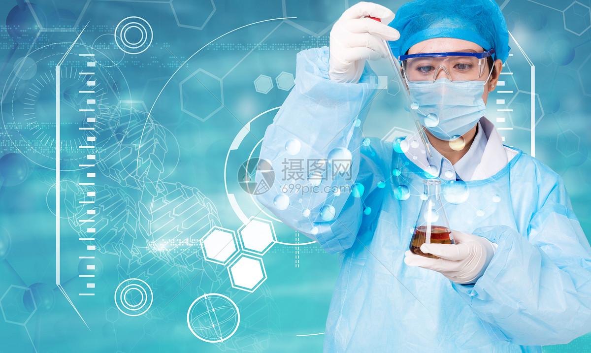 科技医疗研究图片