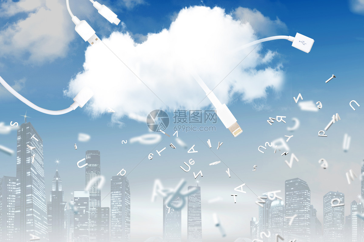 城市云端科技图片