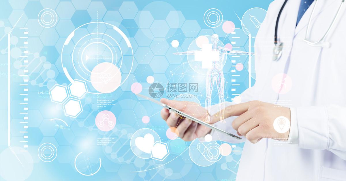 科技医疗背景图片