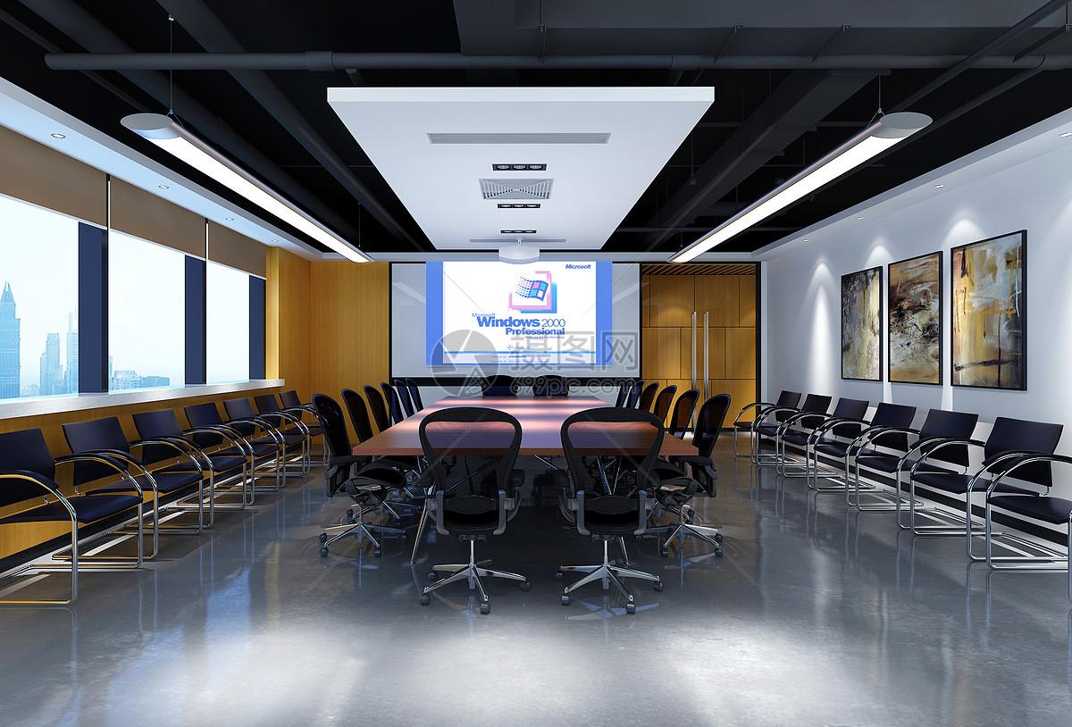 大型会议室图片