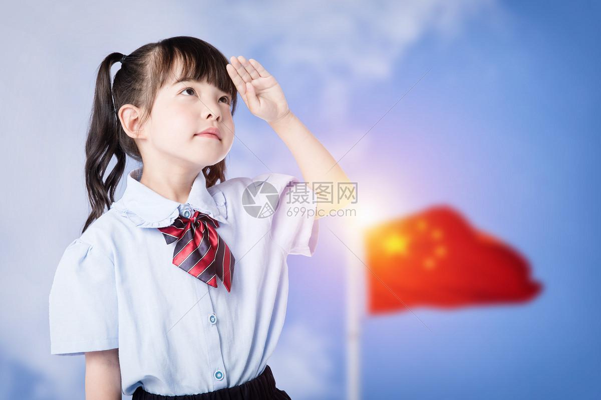 学生升旗仪式图片