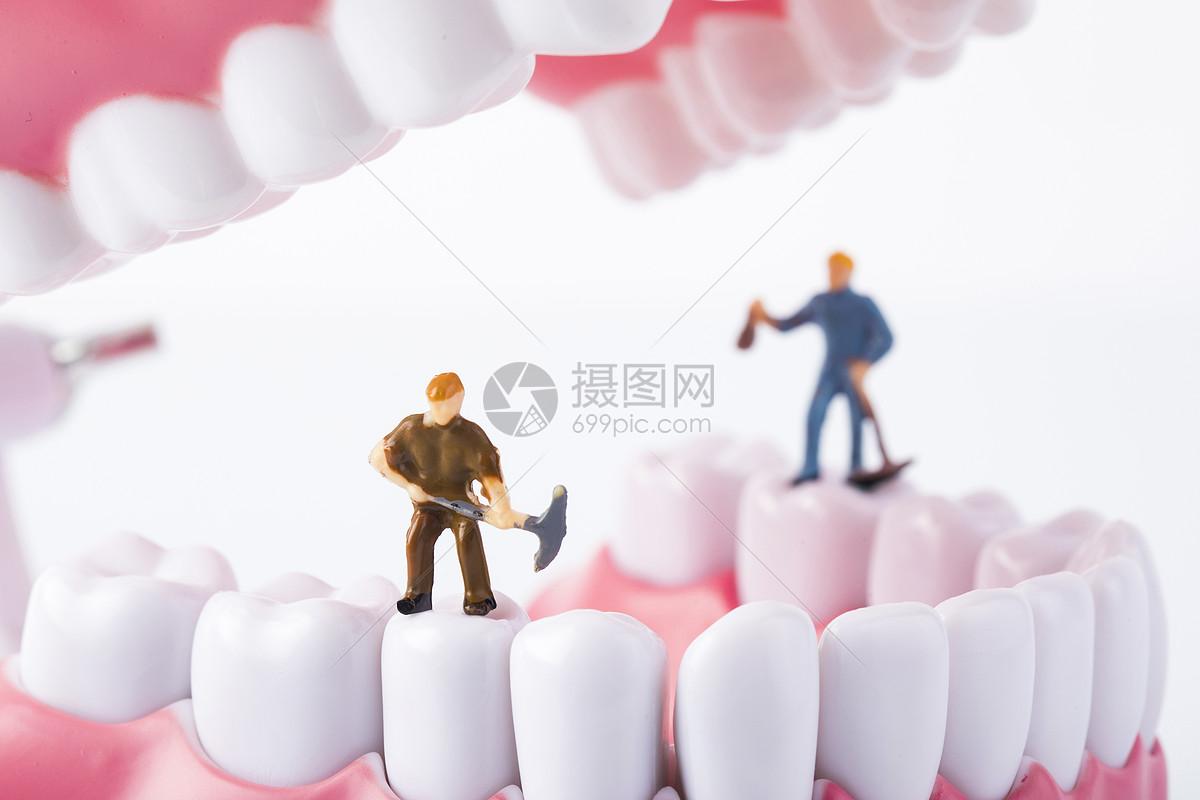 创意口腔护理图片