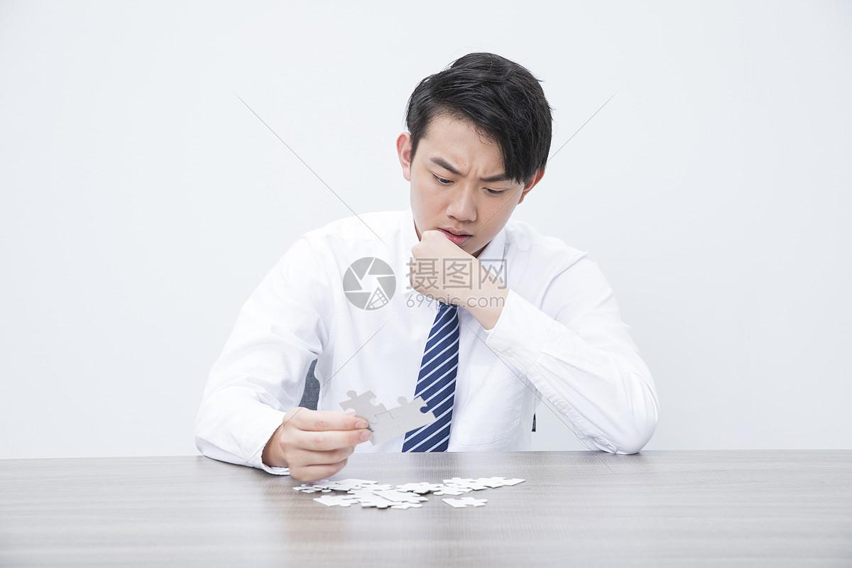 职业男性拼图图片
