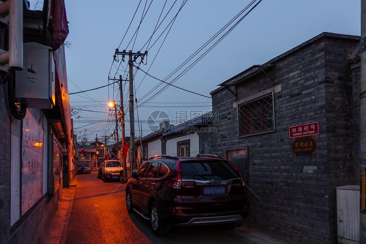北京八大胡同胭脂胡同图片