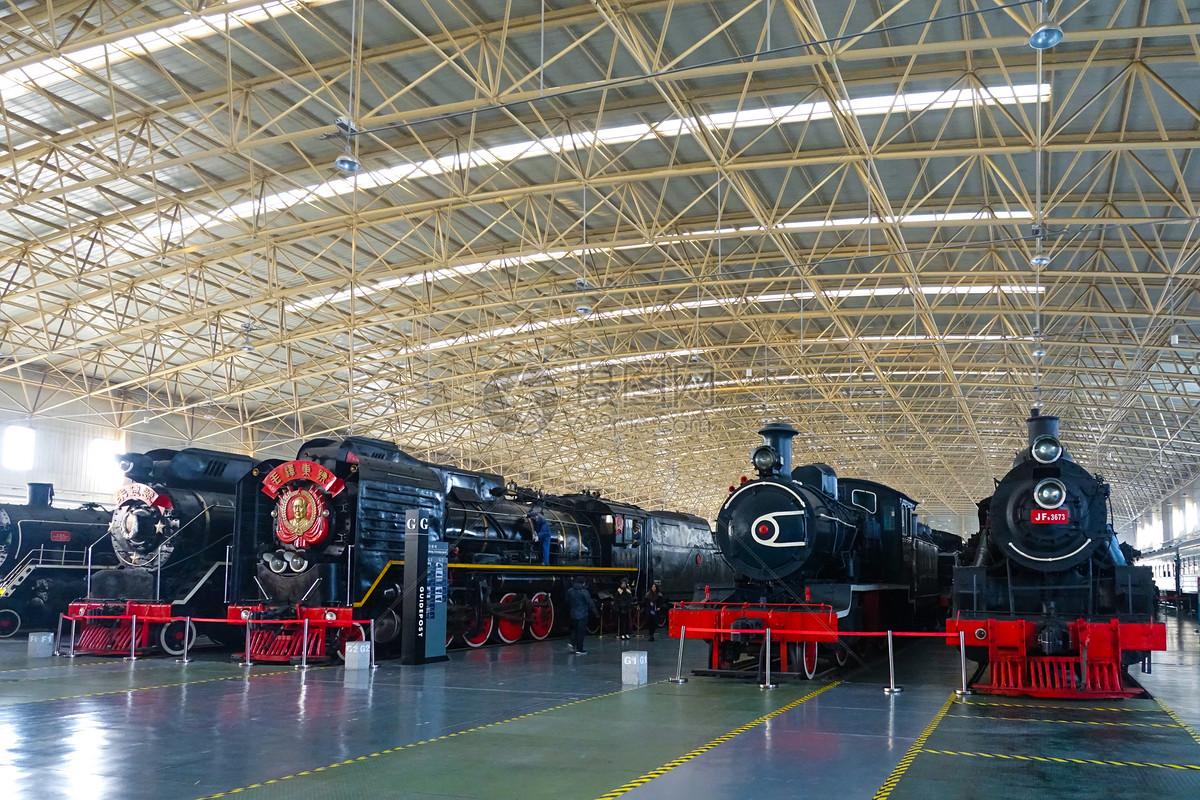 中国铁道博物馆火车头陈列图片