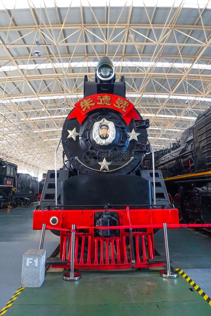 中国铁道博物馆朱德号图片