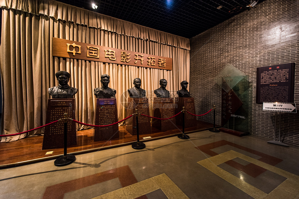 中国电影博物馆展厅图片