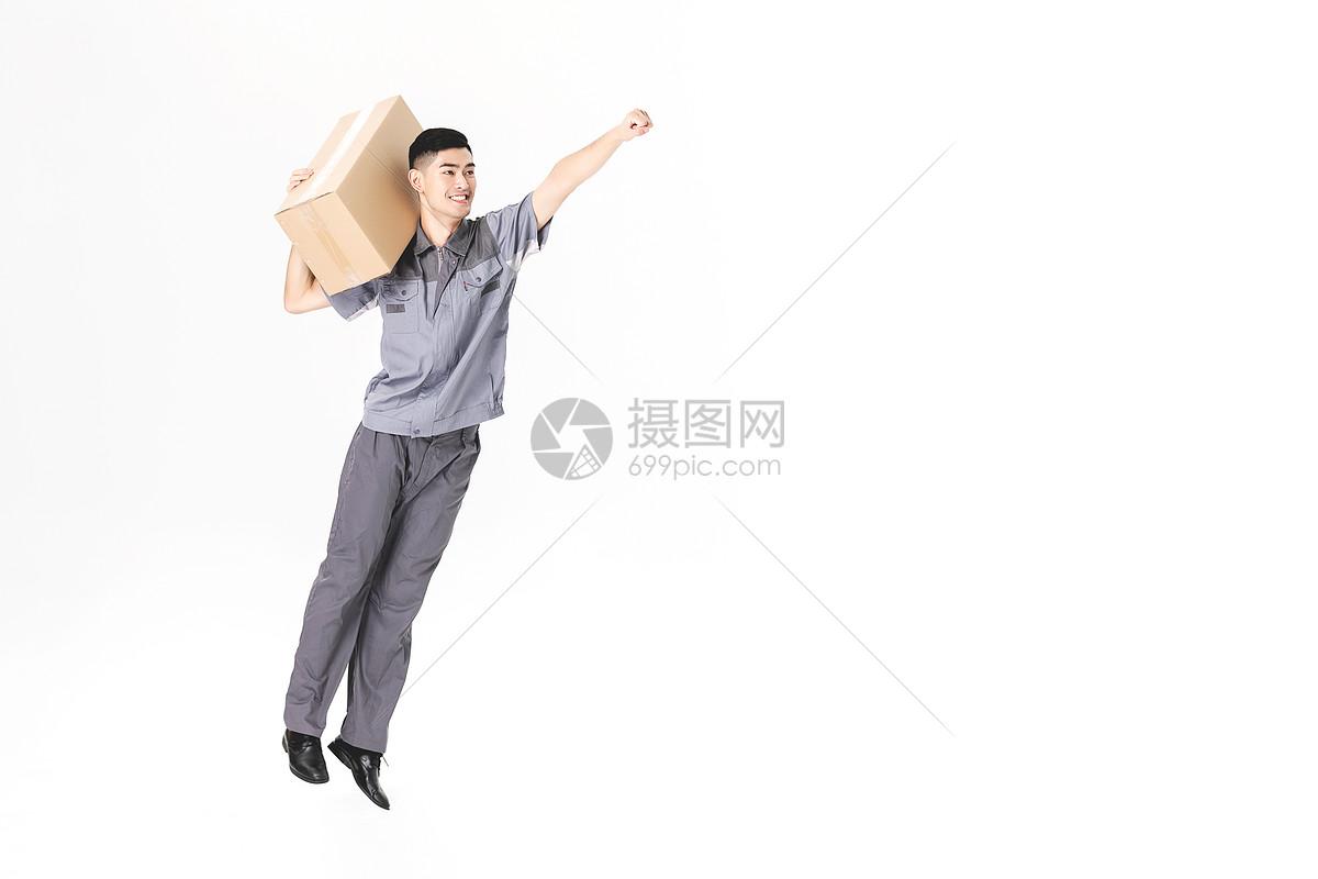 快递物流男性夸张动作图片