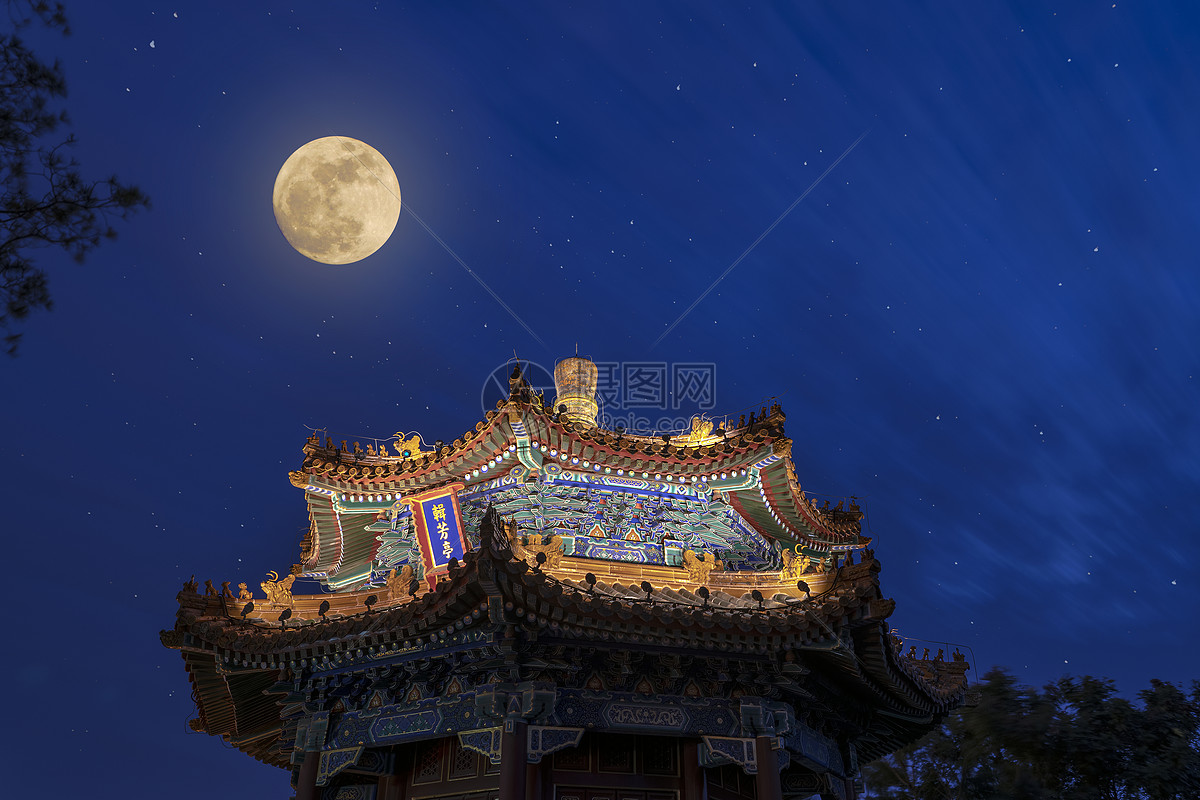 中秋节景山图片