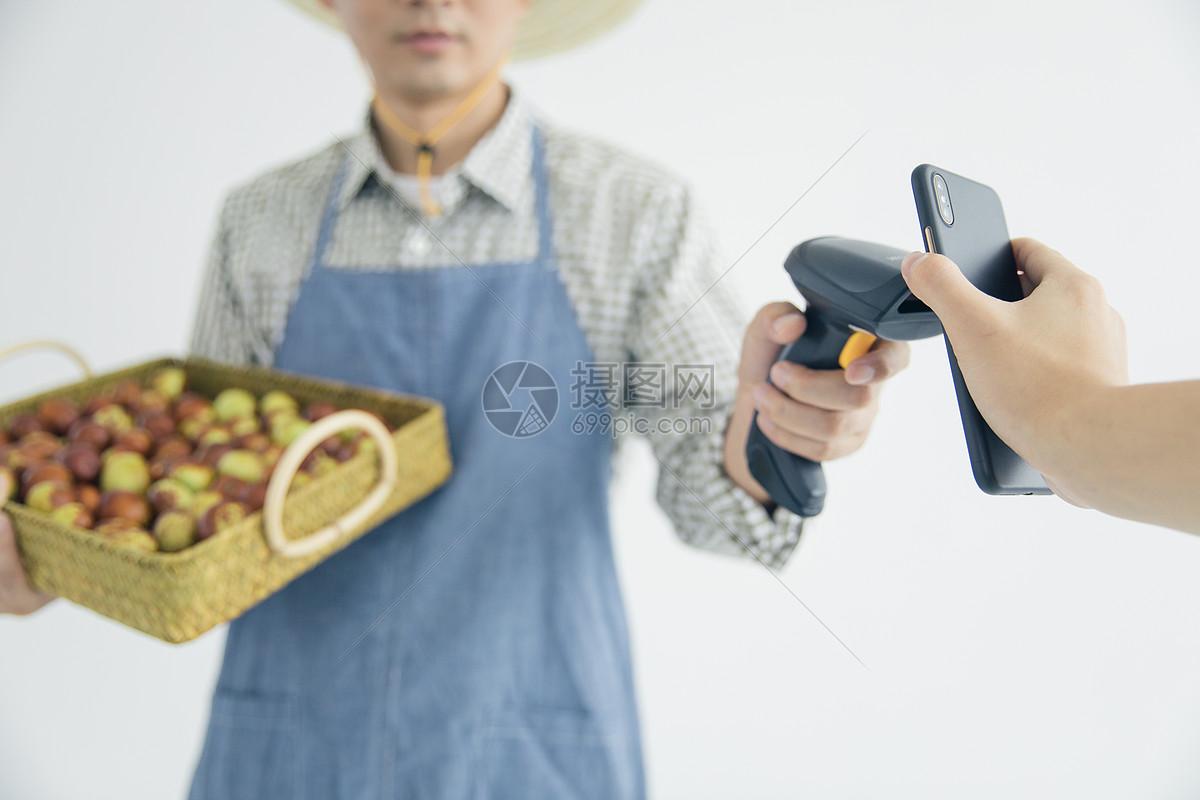 果农冬枣扫码支付图片