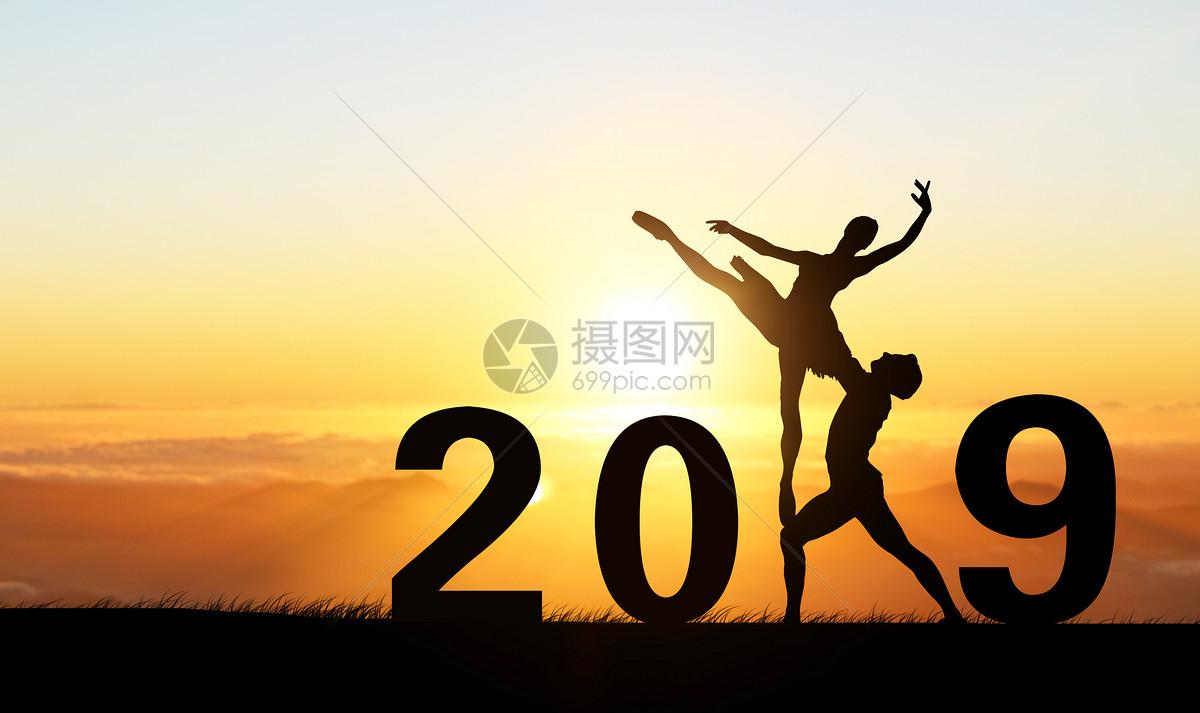 2019 图片