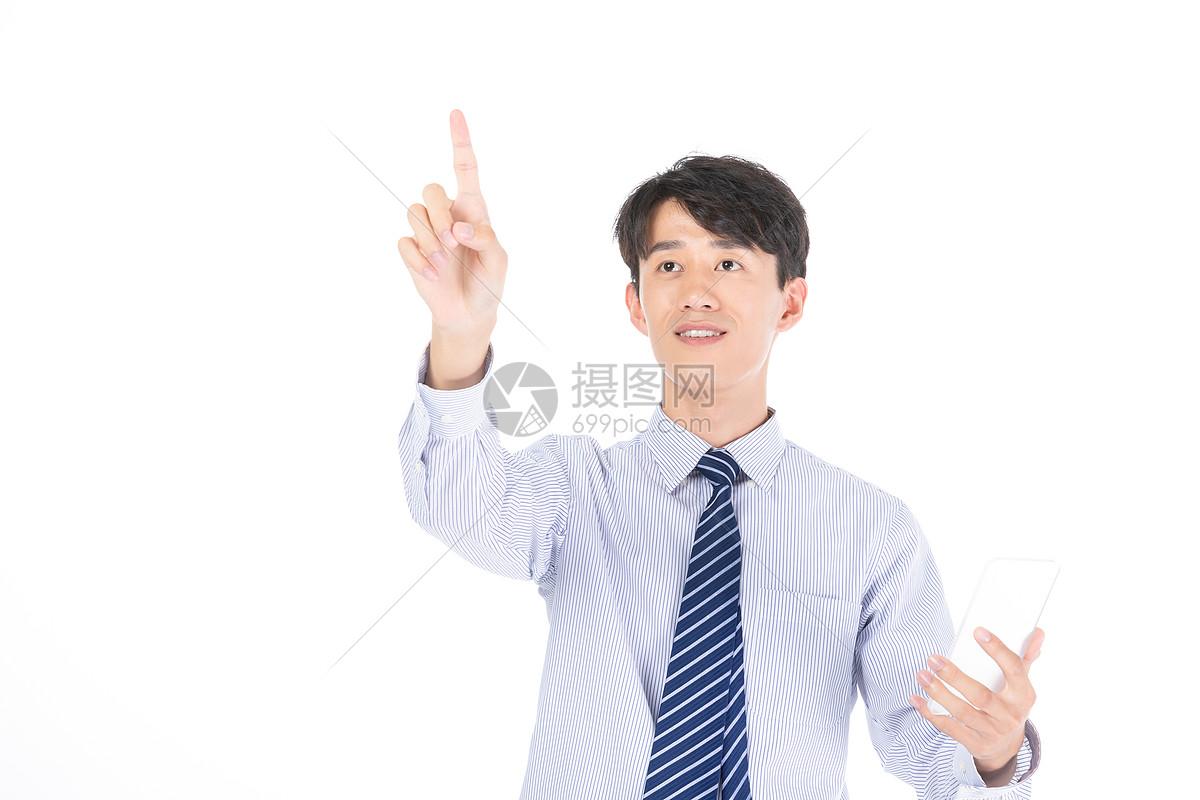 科技商务青年男人图片