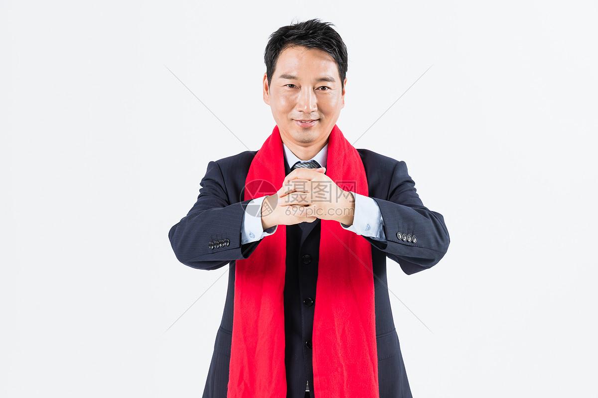 新春商务男性拜年图片