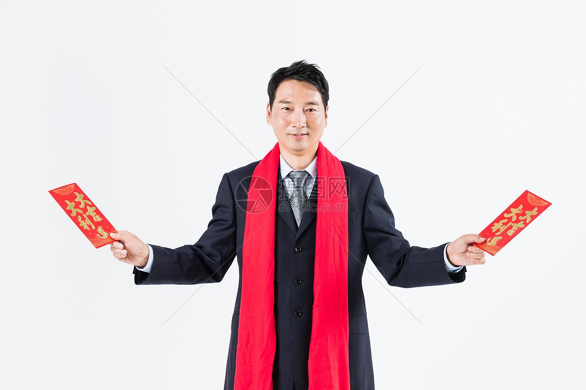 新春商务男性手拿红包图片