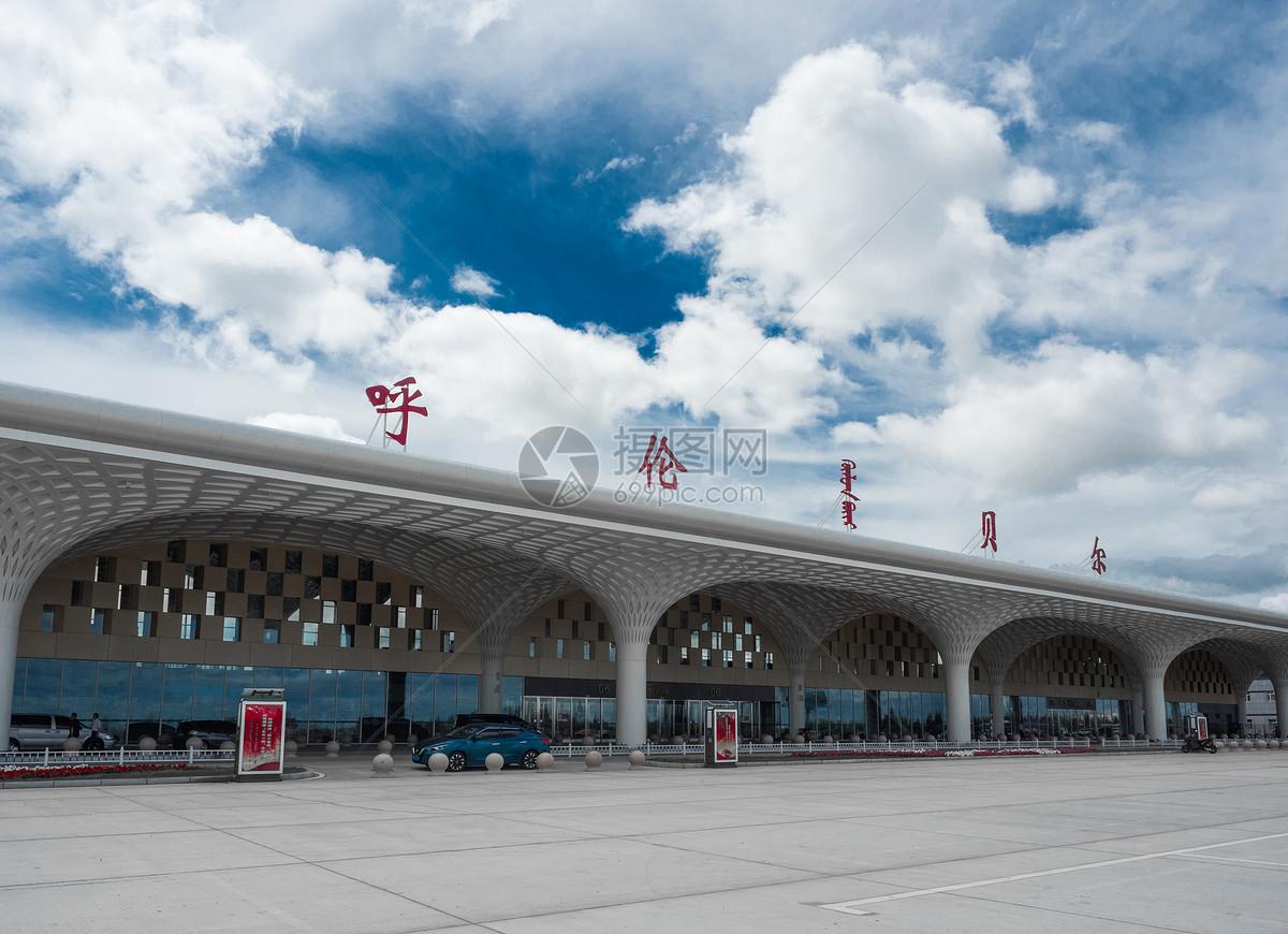 呼伦贝尔东山国际机场图片