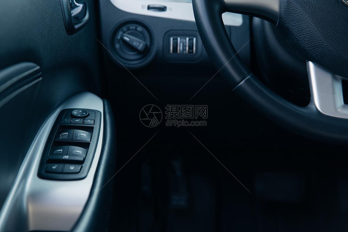 汽车车窗控制按键