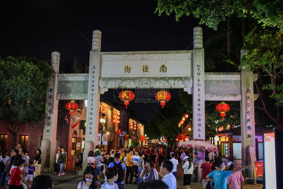 福州三坊七巷美食街南后街图片