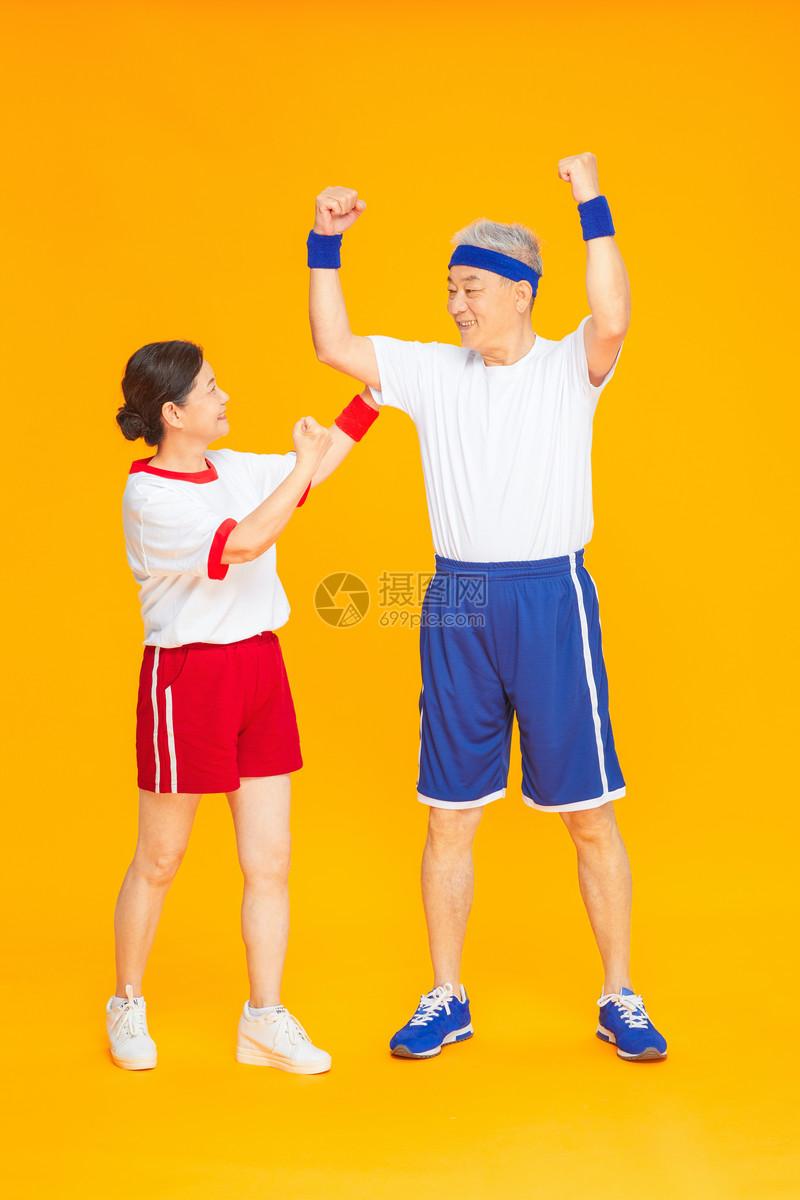 老人运动图片