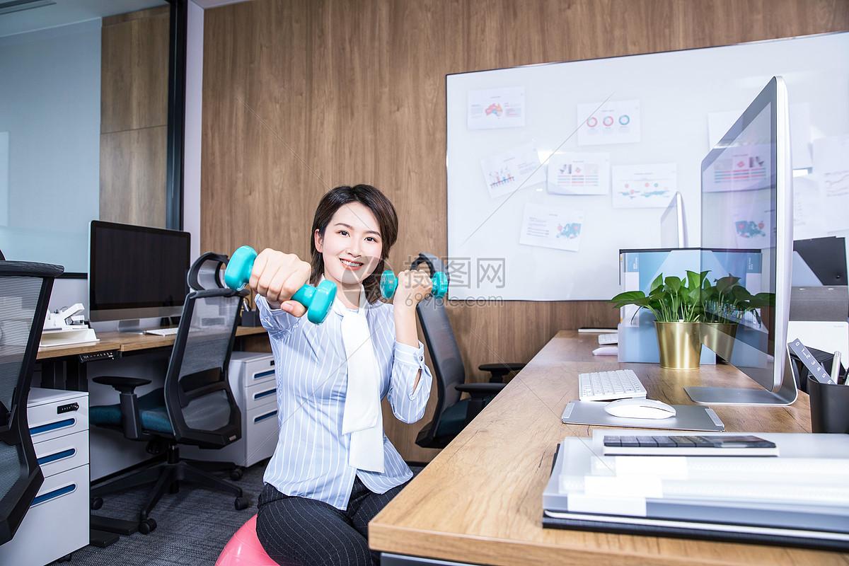 女性办公室瑜伽球哑铃图片