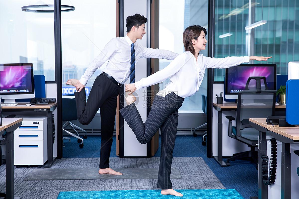 办公室锻炼瑜伽图片