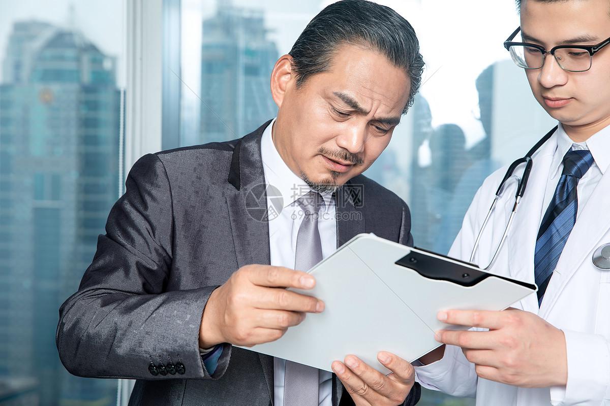 商务人士私人医生图片