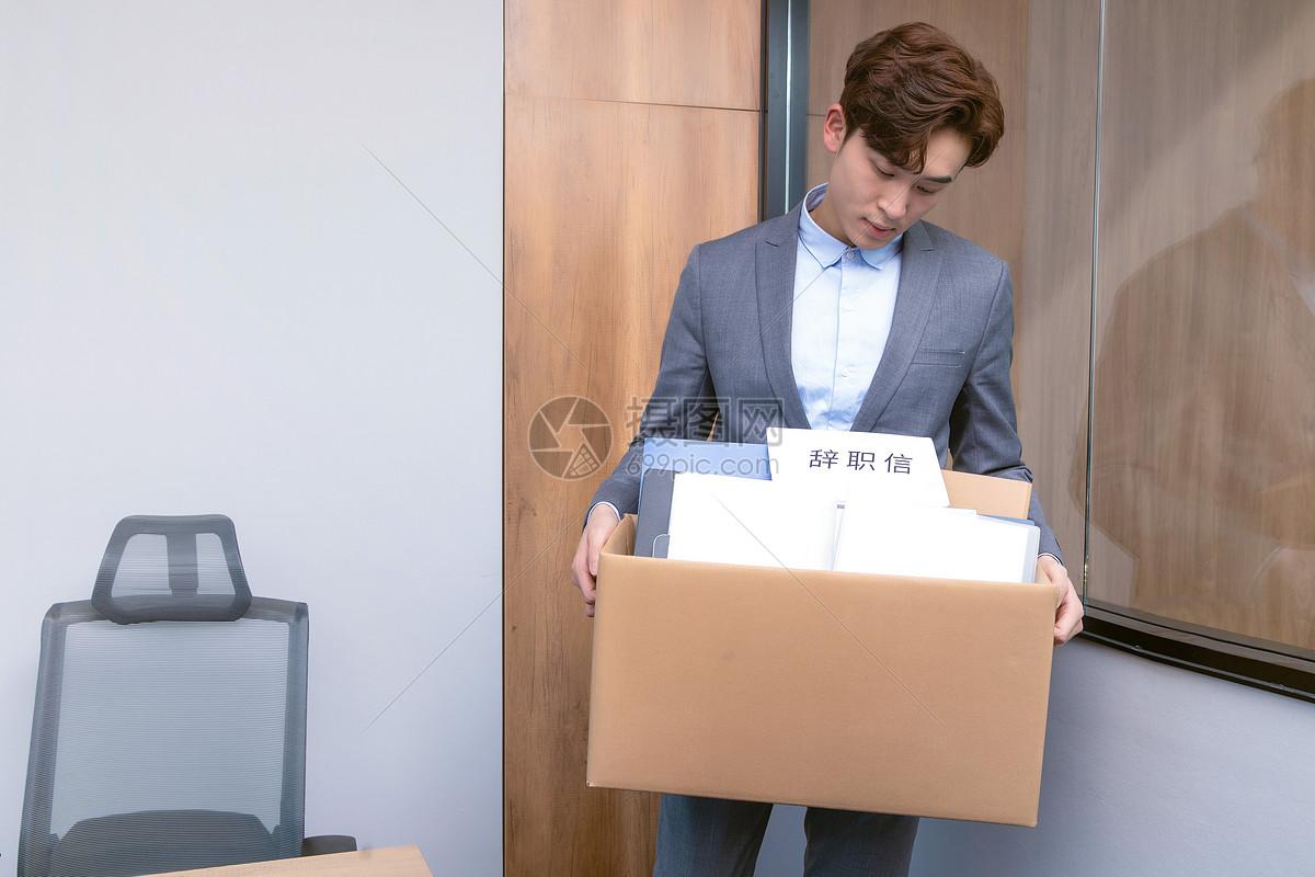 失业男性手提整理箱图片