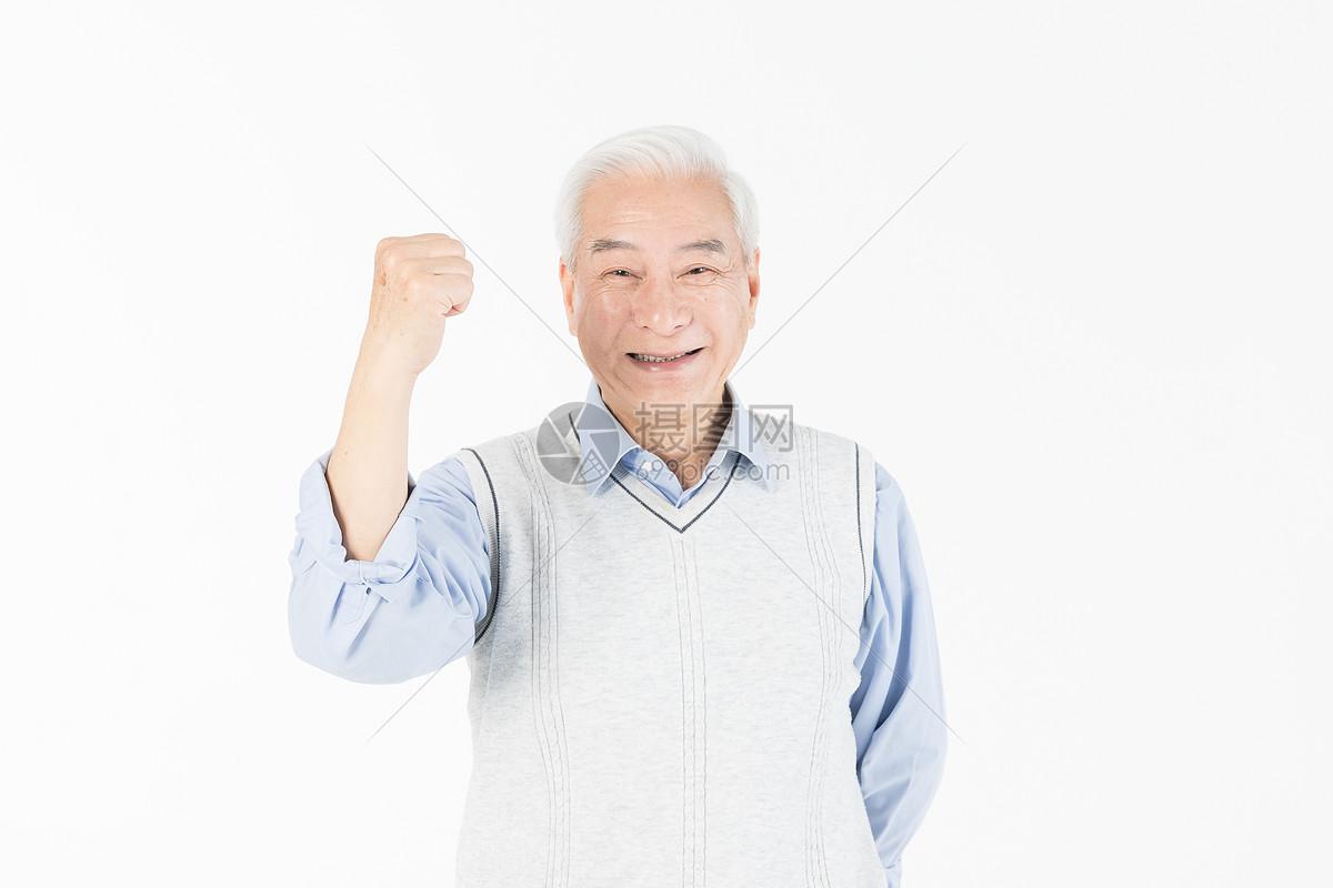 励志老年人图片