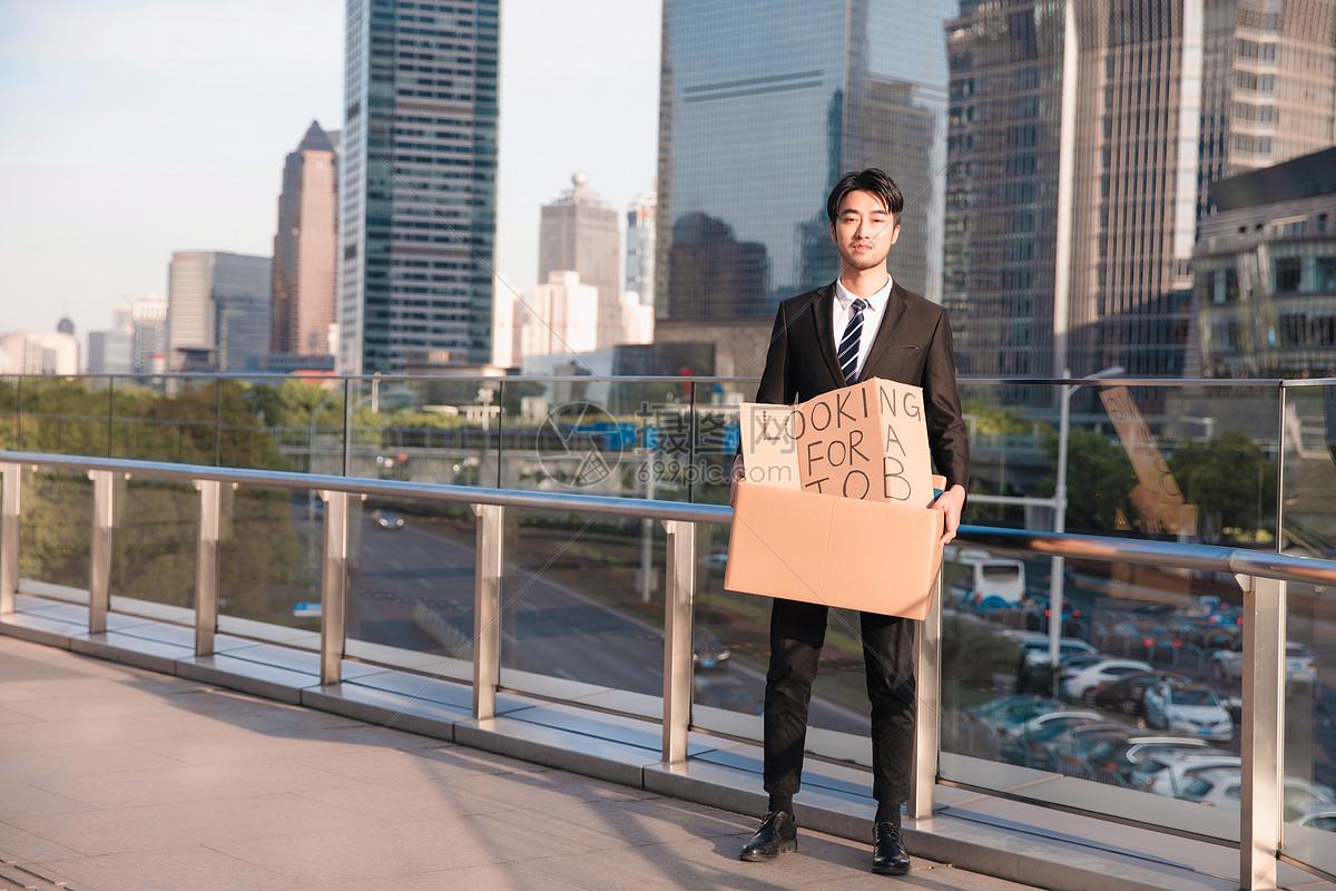 失业男性求职应聘图片