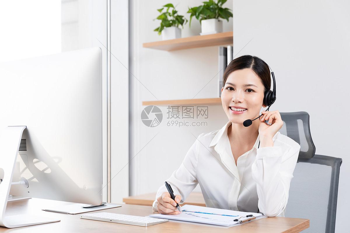 商务客服工作图片