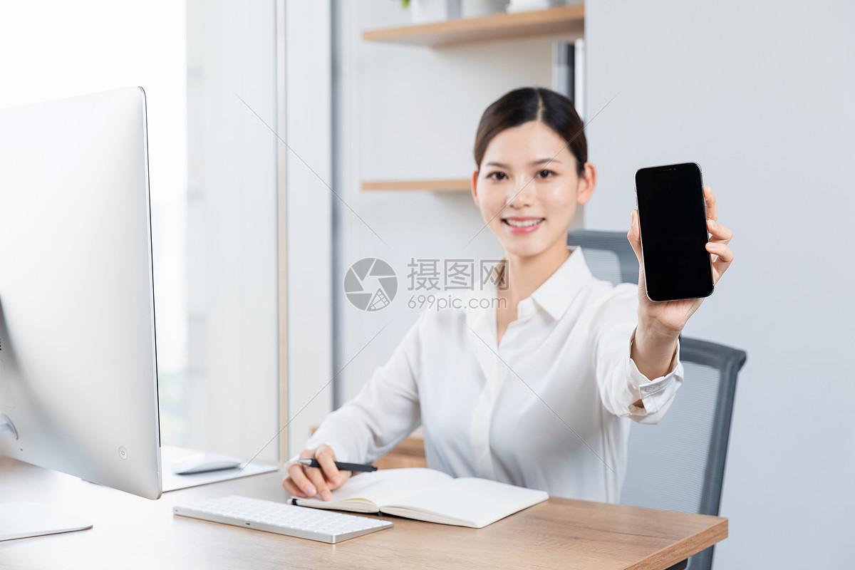 职场白领展示手机图片