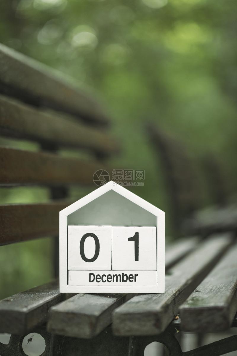 你好十二月图片