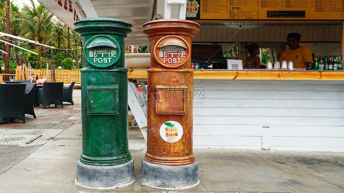 台湾邮筒图片