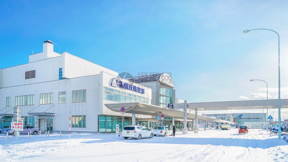 日本札幌丘珠空港航站楼图片