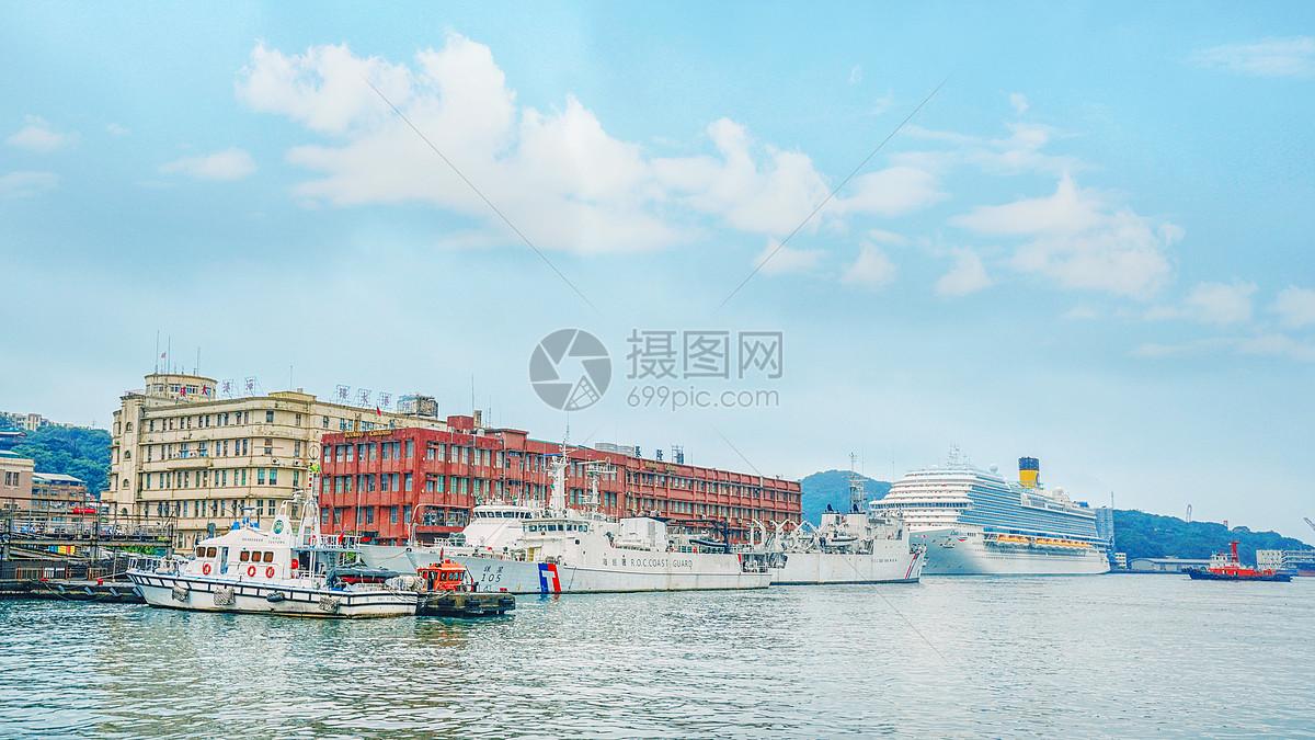 台湾基隆港图片