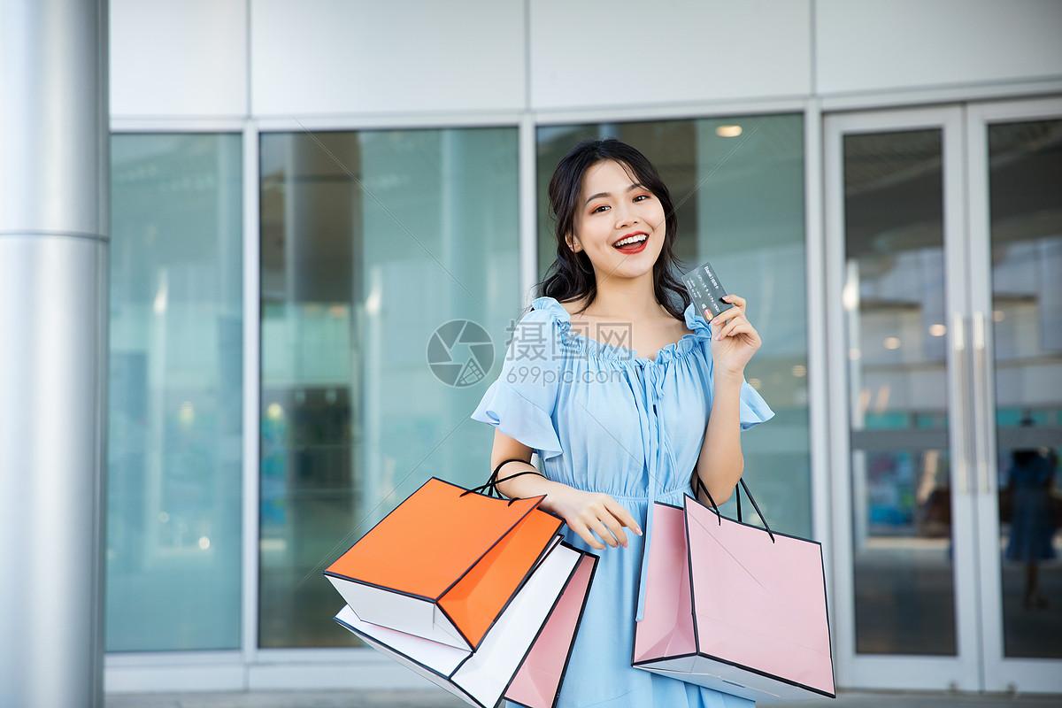 年轻女性618购物 图片