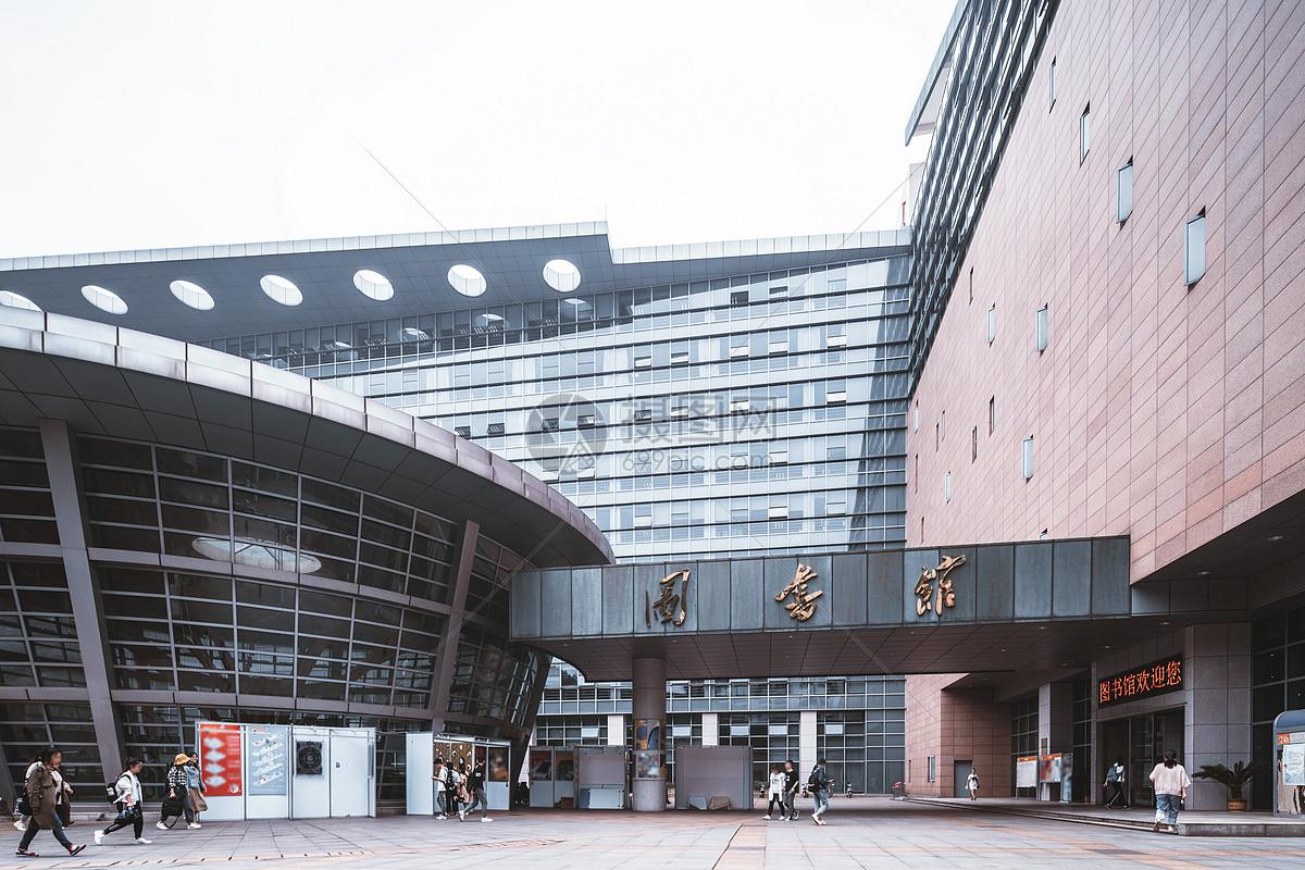 华中师范大学图书馆图片