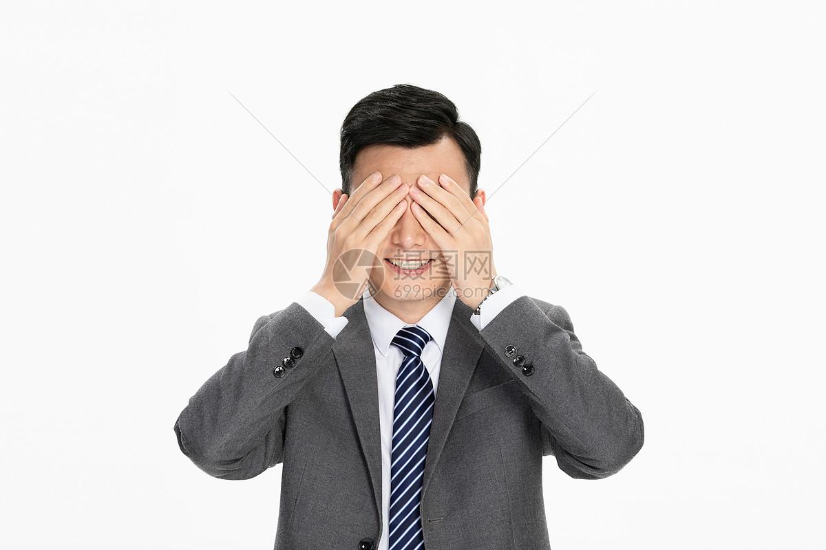 商务男性捂眼睛图片