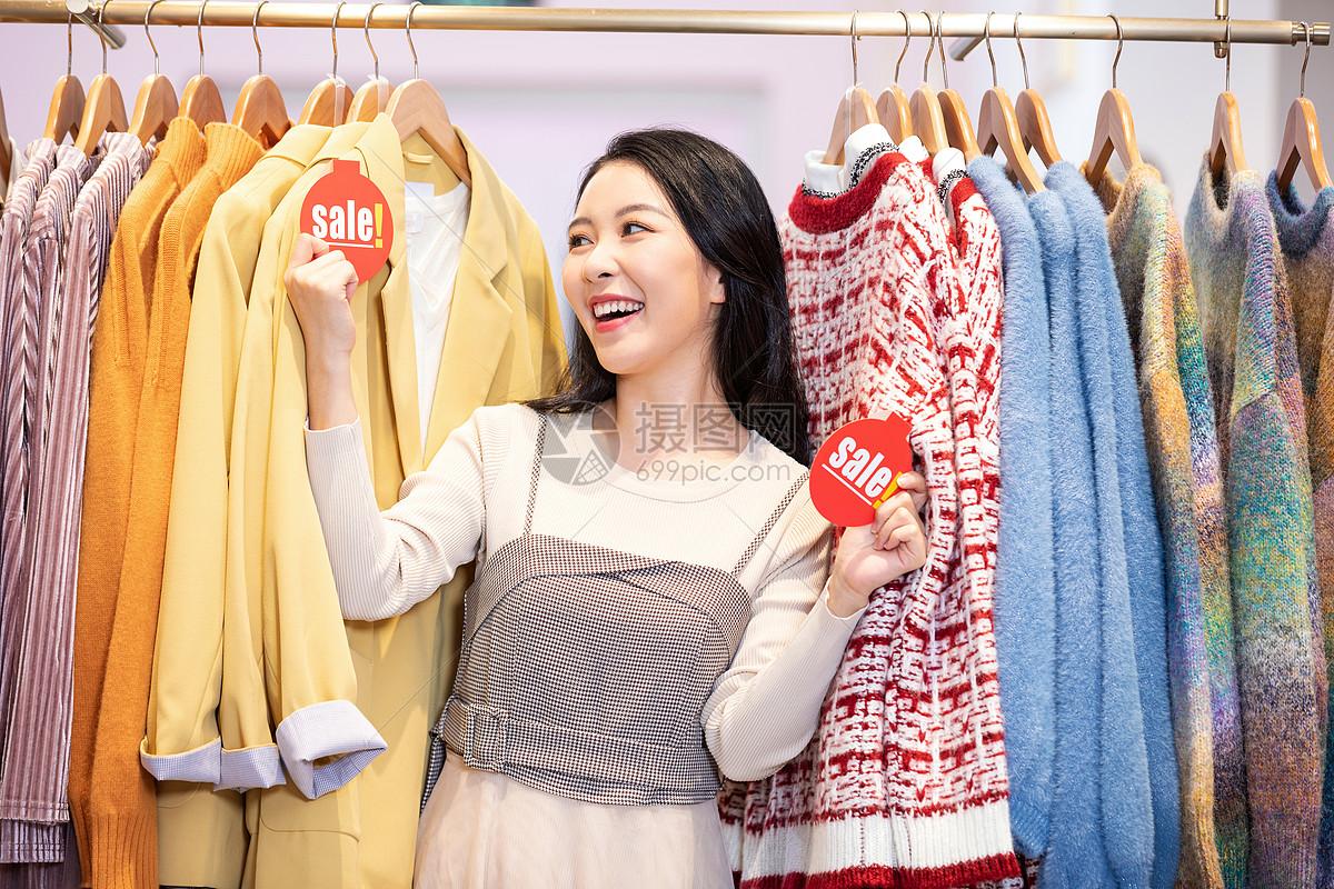 双十一女性购物消费促销图片