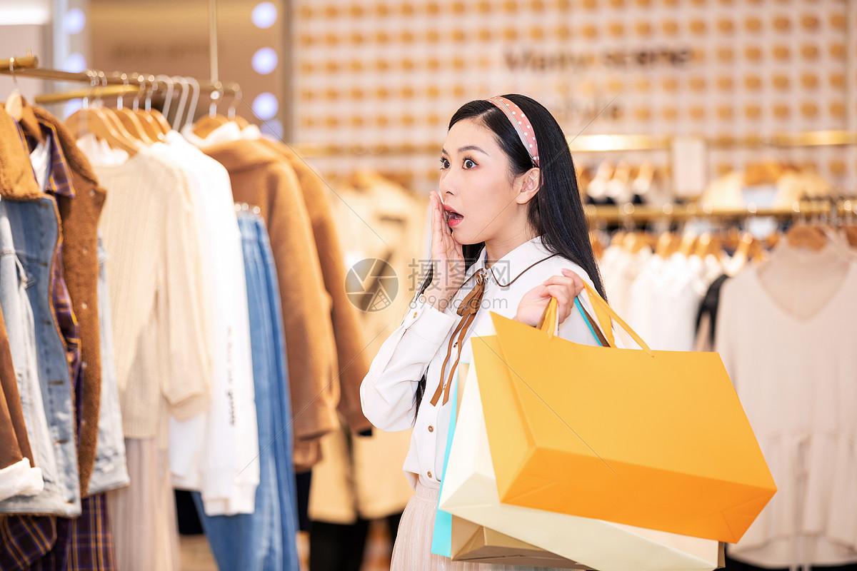 双十一美女逛街购物卖脱销惊讶表情图片